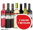 Ik heb rode wijnen gekocht bij 247 wijnshop
